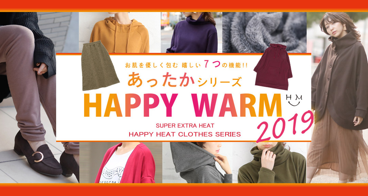 HAPPY WARM