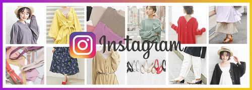 Instagram(インスタグラム)×ハッピーマリリン