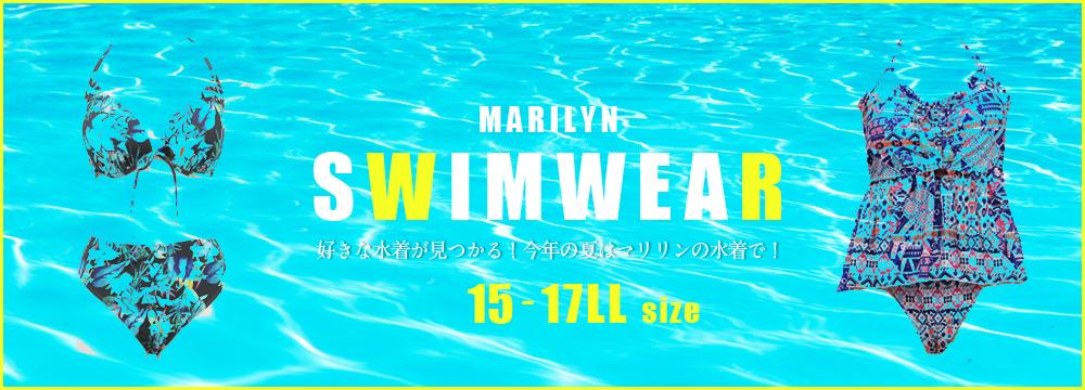 大きいサイズ 水着/スウィムウェア/15LL〜17LLサイズ
